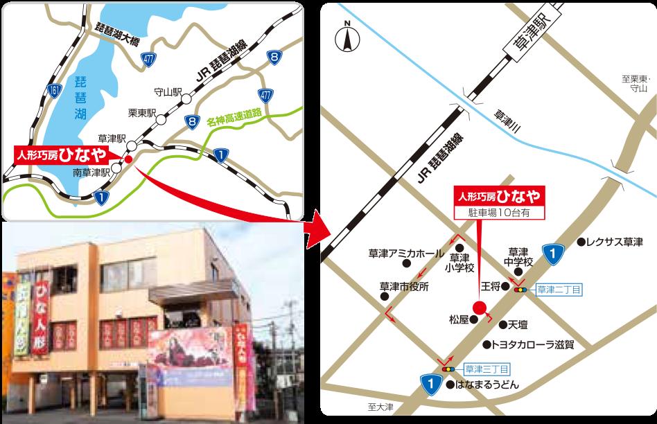 hina_map