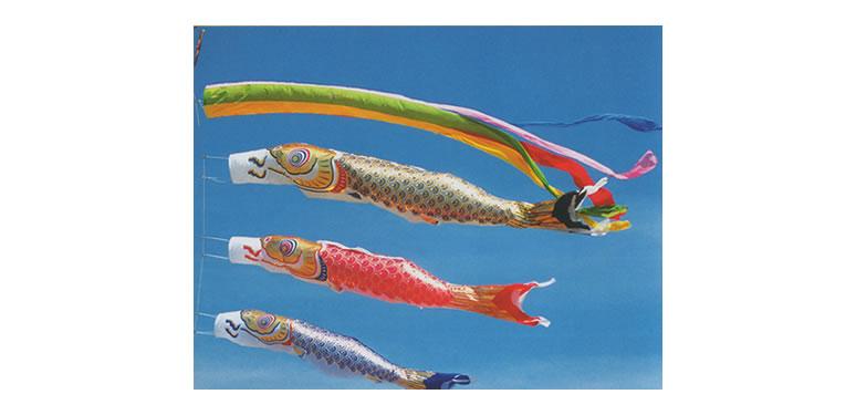鯉のぼり・ベランダ鯉のぼり