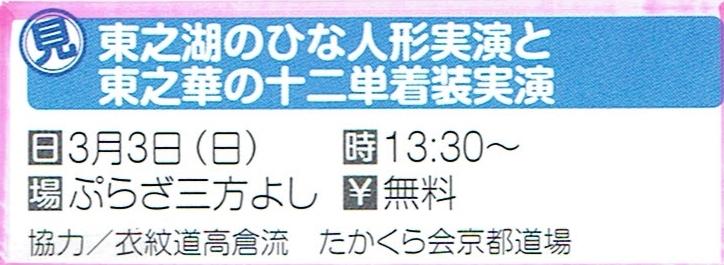 CCI20190109_0001